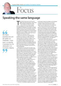Speaking the Same Lanugauge